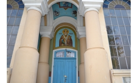 Biserica Sf. Nicolaie, Bahna