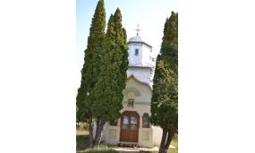 Biserica din Liliac, Bahna