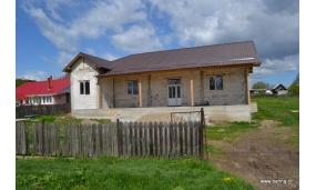 Investitii in Satul Bahnisoara 2012-2016