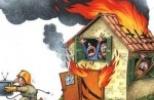 Incendiu în Comuna Bahna
